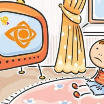 از فردا پخش آگهی بازرگانی در شبکه پویا ممنوع است