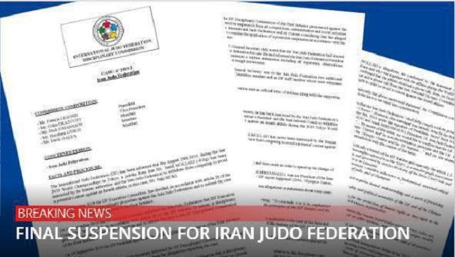 کمیته انضباطی فدراسیون جهانی جودو محرومیت ایران را تأیید کرد