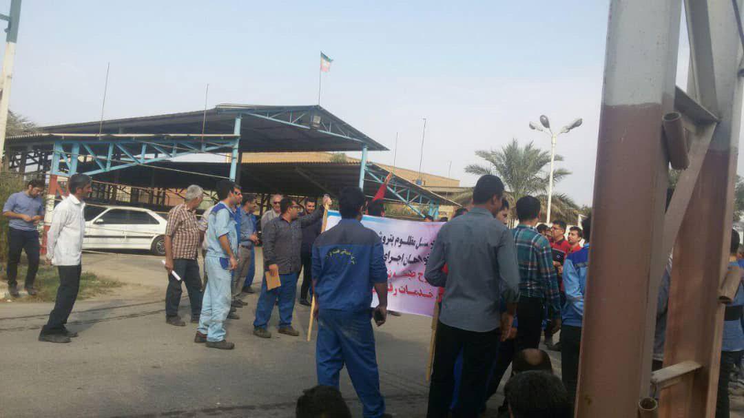 تجمع کارکنان پتروشیمی فارابی بندرماهشهر