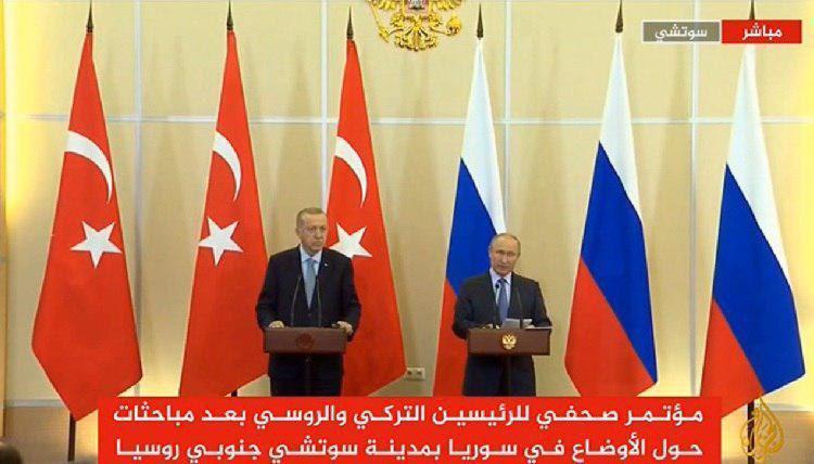 نشست خبری روسای جمهور روسیه و ترکیه در سوچی