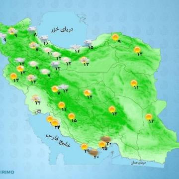 در چهار روز آینده به تناوب در استانهای واقع در سواحل خزر بارش باران خواهیم داشت.