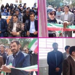 چرایی قیچی کردن پرچم جمهوری اسلامی در افتتاحیه یک مدرسه خیرساز به جای روبان!