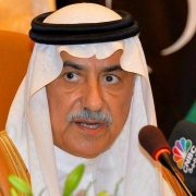 برکناری وزیر خارجه عربستان سعودی