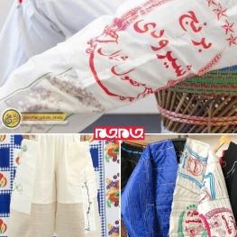 مد لباس به گونی برنج ایرانی رسید!