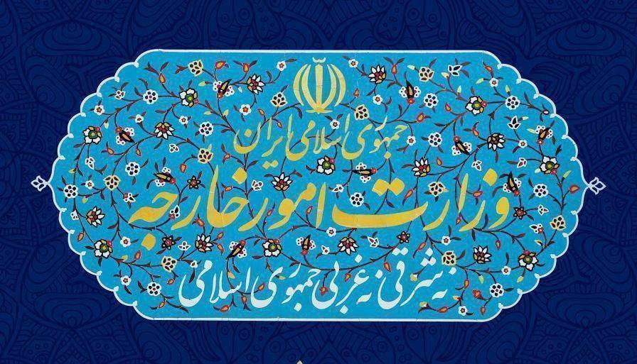 وزارت خارجه از ايرانيان خواست تا اطلاع ثانوى به عراق سفر نكنند