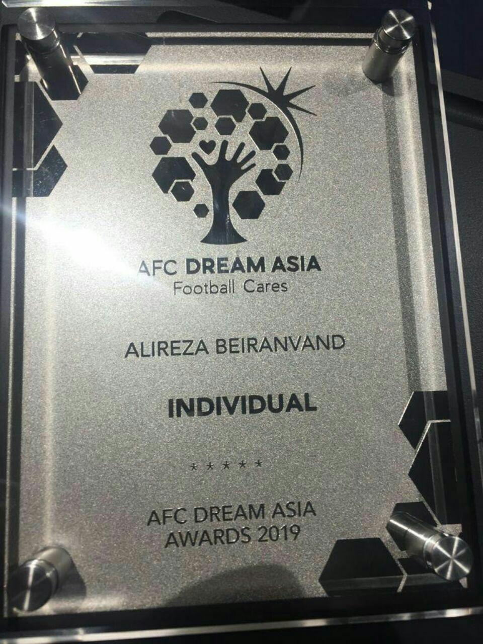 جایزه نقره ای در بخش رویای بزرگ