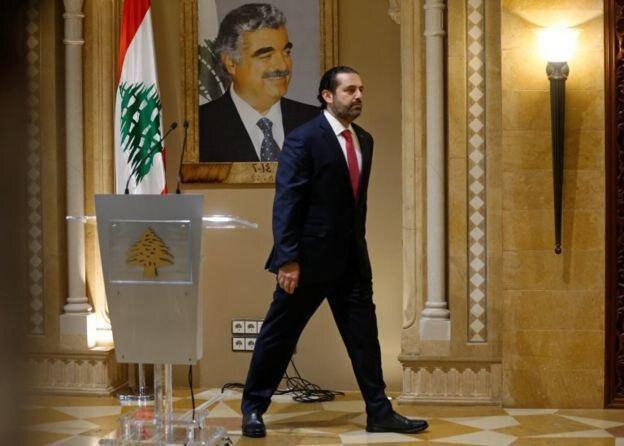 میشل عون استعفای سعد حریری را پذیرفت