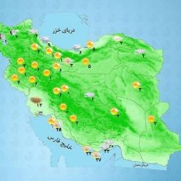 بارش برف و باران در بیشتر مناطق کشور پیشبینی میشود.