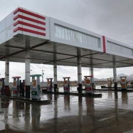 خبرگزاری ایرنا در مورد اتفاقات دیشب در شهرهای مختلف کشور در اعتراض به تغییر قیمت بنزین نوشت: