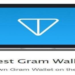 نسخه آزمایشی کیف پول ارز دیجیتال تلگرام برای رایانههای شخصی عرضه شد