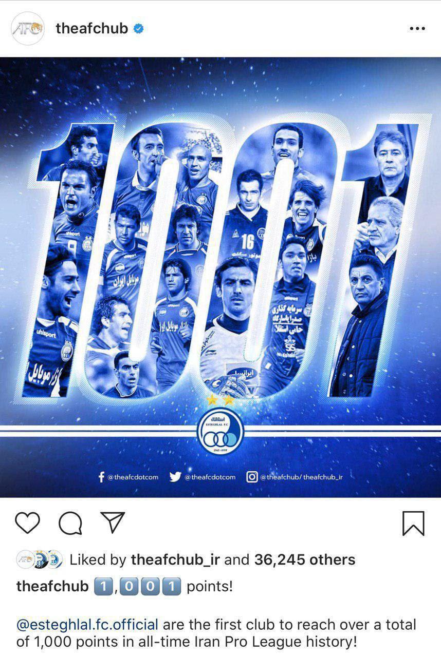 تمجید AFC از ۱۰۰۰ امتیازی شدن استقلال
