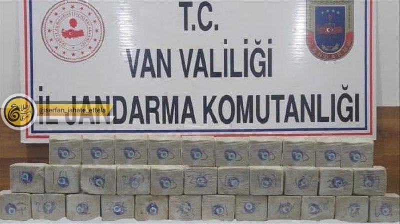 کشف بیش از ۵۱ کیلوگرم هروئین در مرز ترکیه با ایران