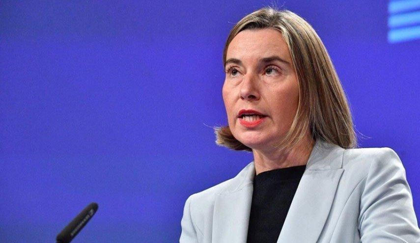 موگرینی: اقدام جدید ایران در «فردو» باعث نگرانی اروپاست