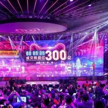 فروش روز مجردهای چین در ۹۶ ثانیه به ۱۰ میلیارد دلار رسید