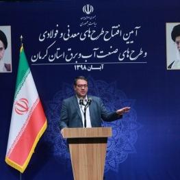 افتتاح طرح های صنعتی و معدنی به ارزش ۱۱۶۰۰ میلیارد تومان در استان کرمان