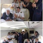 جشن تولد ۷۱ سالگی رئیس جمهور روحانی