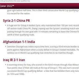 تعجب فیفا از برد تاریخی عراق مقابل ایران/ اتفاق تلخ پس از ۲۱ سال!