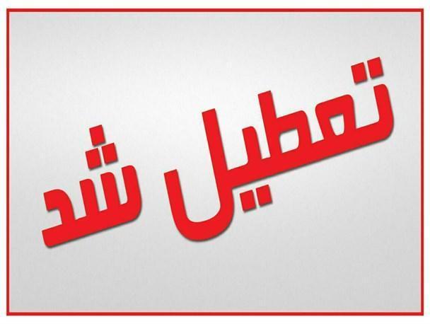 تعطیلی مدارس در چند شهر خوزستان