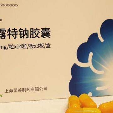 پزشکان چینی اولین داروی آلزایمر جهان را تولید کردند