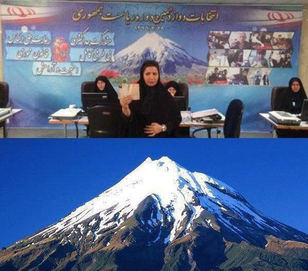 یک خطای تکراری؛ نماد ملی نیوزلند در انتخابات ایران!