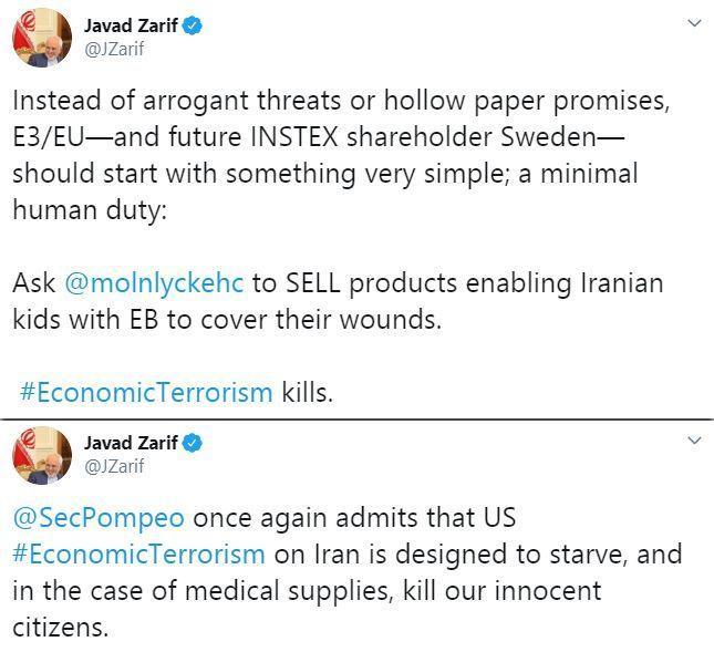 اروپا به جای تهدید ایران، به کودکان پروانهای دارو برساند