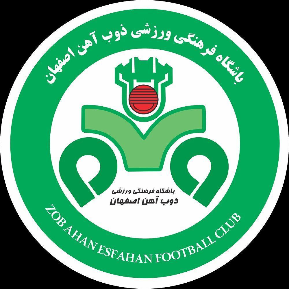 ذوب آهن در صدر برترین تیمهای ایرانی