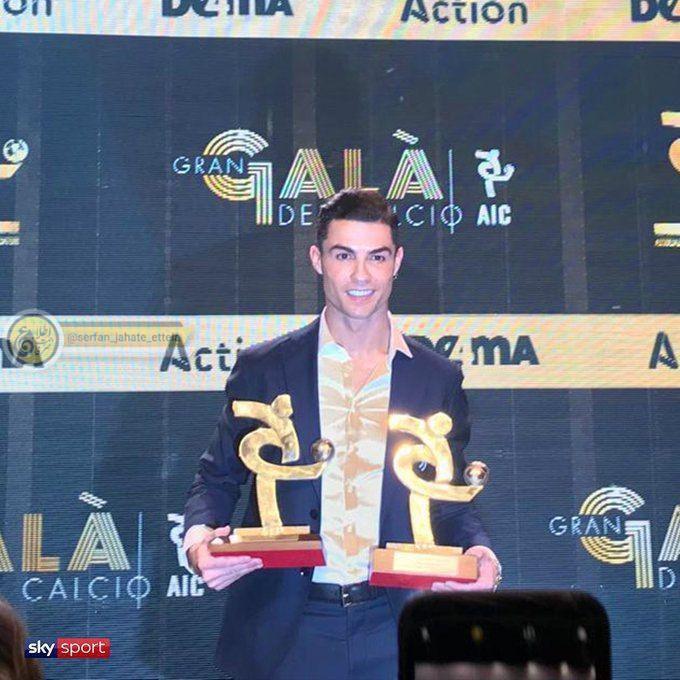 رونالدو بهترین بازیکن فصل گذشته سری آ ایتالیا شد