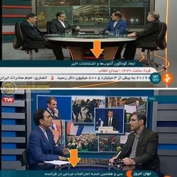 واکنش متفاوت شبکه خبر به ناآرامیها در ایران و فرانسه
