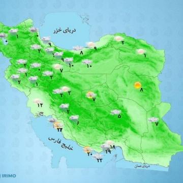 آسمان تهران امروز ابری همراه با بارش باران، گاهی رعد و برق و وزش باد شدید پیشبینی میشود.