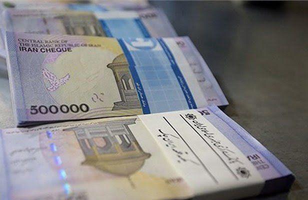 شرط پرداخت حقوق کارکنان در سال آینده