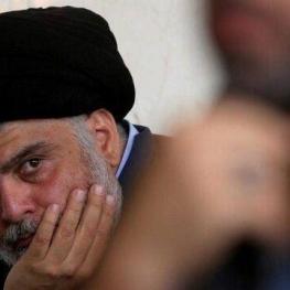 نهادها و مؤسسات جریان صدر تعطیل شدند