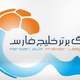 رقابتهای هفته هفدهم لیگ برتر فوتبال ایران لغو شد