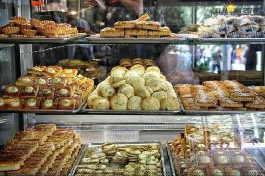 نرخ شیرینی مخصوص شب یلدا اعلام شد