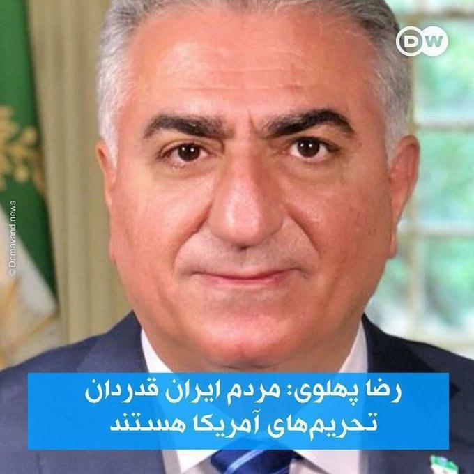 مردم ایران قدردان تحریمهای آمریکا هستند!