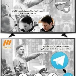 رد پای تلگرام در جنگ جهانی دوم و نژادپرستی