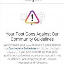 حذف پست های مربوط به سردار سلیمانی توسط اینستاگرام!
