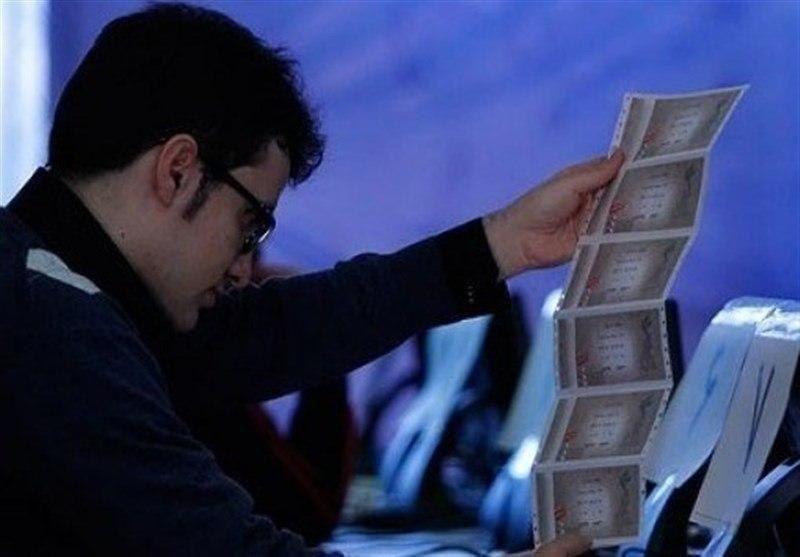 زمان پیش فروش بلیتهای جشنواره فیلم فجر ۳۸ اعلام شد