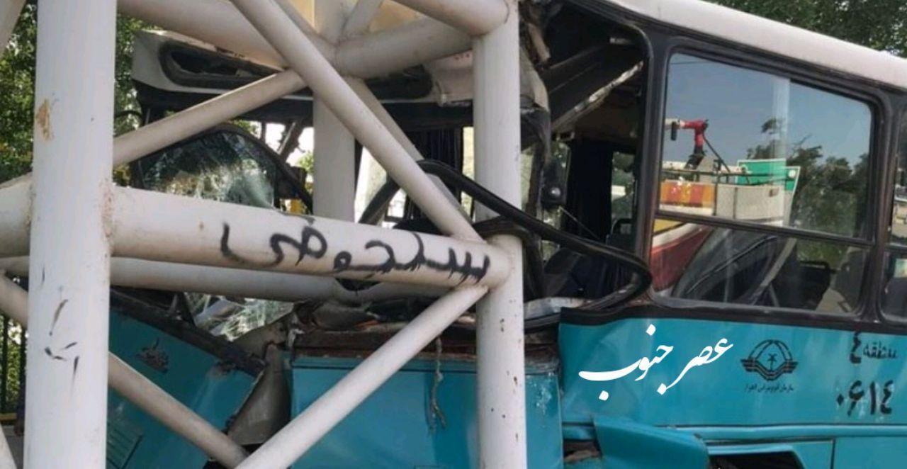 تصادف اتوبوس شهری اهواز دستکم ۱۸تن مصدوم برجای گذاشت