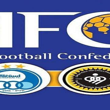 ای اف سی رسماً نمایندگان ایران را از میزبانی در لیگ قهرمانان آسیا محروم کرد