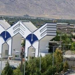 انتقال فرزندان اعضای هیاتعلمی دانشگاه آزاد به رشتههای پزشکی لغو شد