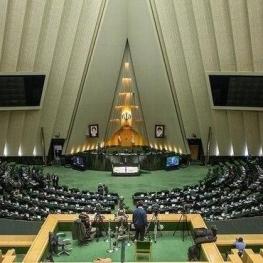 ماشینسازی تبریز پس گرفته شد/ ۶ پرونده خصوصی سازی به هیئت داوری ارجاع شد