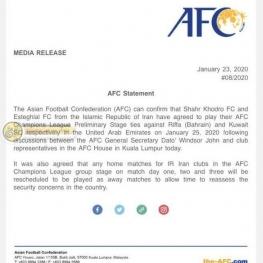 برخلاف ادعای مسئولان ورزش، AFC هنوز رضایت نداده که بازیهای برگشت لیگ قهرمانان آسیا در ایران برگزار شود!