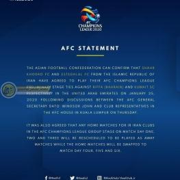 سایت AFC بیانیه خود را اصلاح کرد