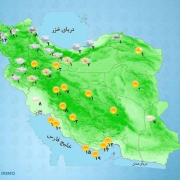 آسمان تهران تا روز دوشنبه صاف است.