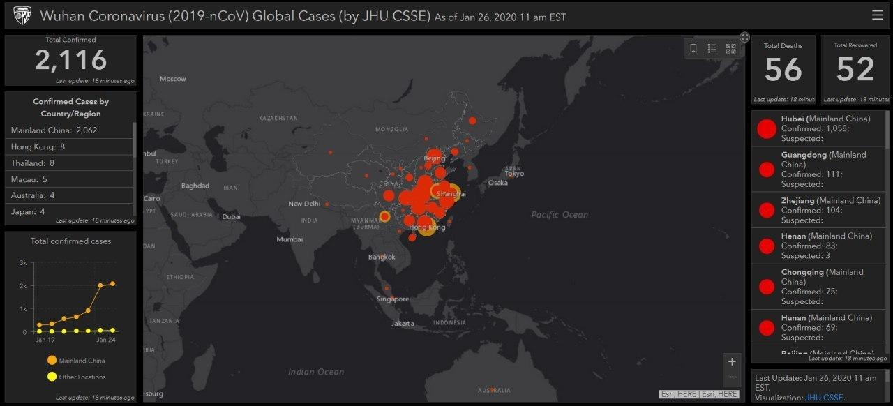 دانشگاه جان هاپکینز یک نقشۀ اینتراکتیو و بهروزشونده از آمار مبتلایان به ویروس کرونا درست کردهاند