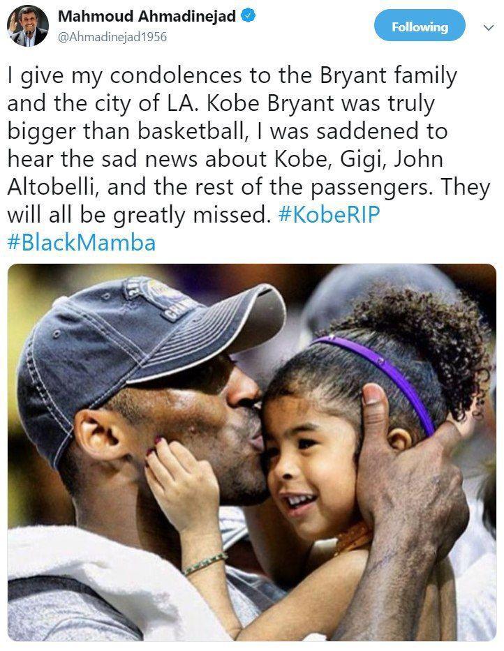 توییت احمدینژاد در واکنش به درگذشت «کوبی برایانت» ستاره آمریکایی بسکتبال در سانحه سقوط بالگرد