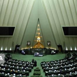 طرح خروج ایران از پیمان منع گسترش سلاحهای هستهای (NPT) اعلام وصول شد