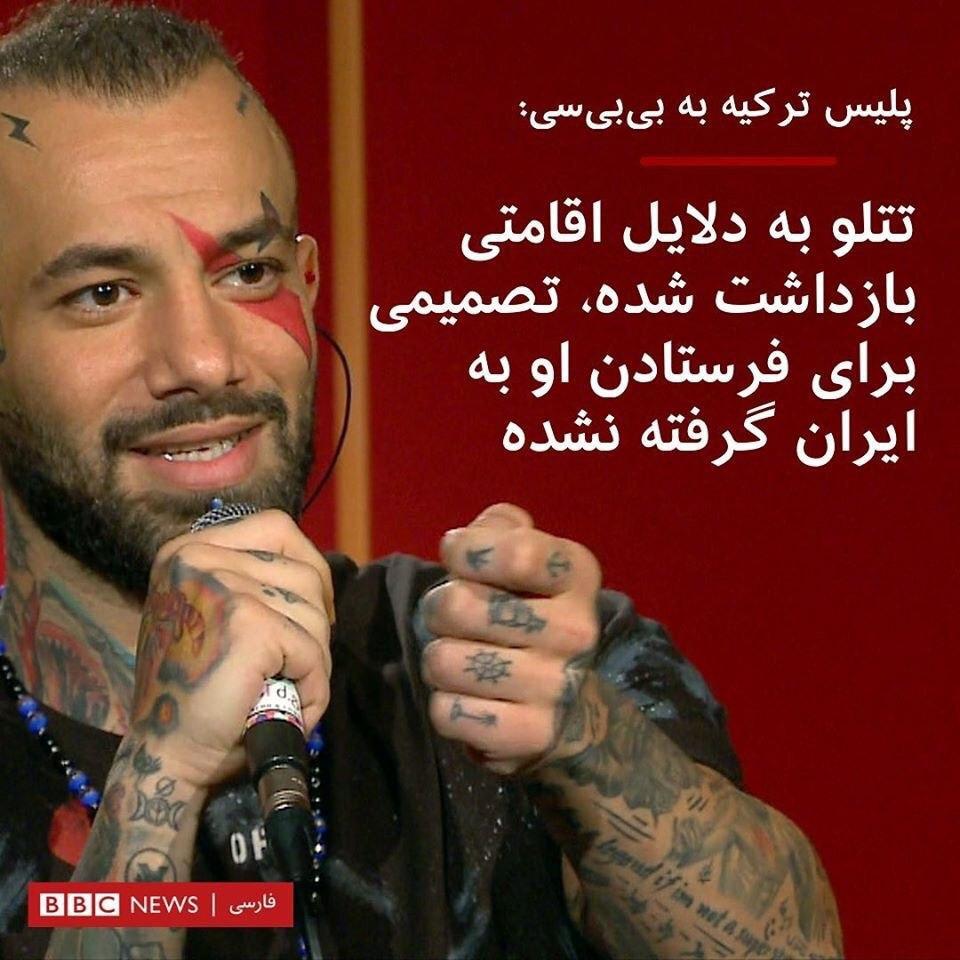پلیس ترکیه به خبرنگار بیبیسی گفت که امیر تتلو، به دلیل نقض مقررات ویزا، بازداشت شده است