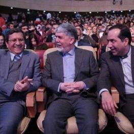 حضور معنا دار رییس بانک مرکزی در جشنواره فیلم فجر