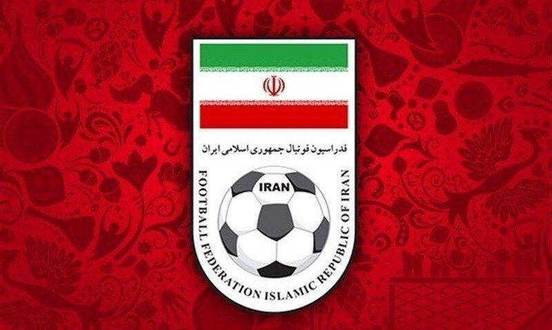 دو کاندیدای انتخابات ریاست فدراسیون فوتبال از کاندیداتوری انصراف دادند